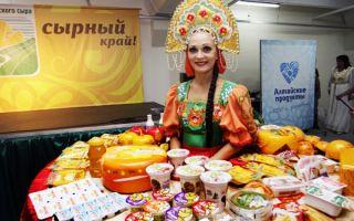 «Фестиваль российских сыров» 3 и 4 декабря