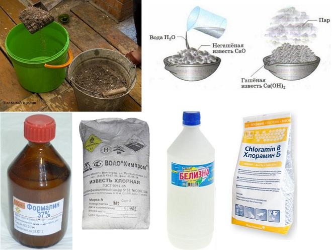 Средства для дезинфекции состоят из более простых и известных