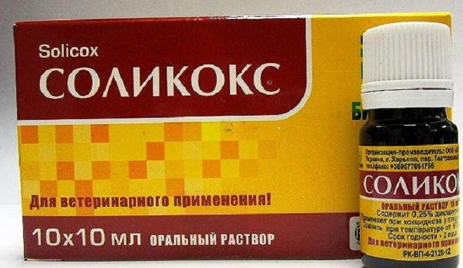 Раствор Соликокса помогает организму справится с болезнью без последствий